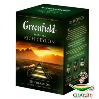 Чай Greenfield Rich Ceylon 20*2 г черный