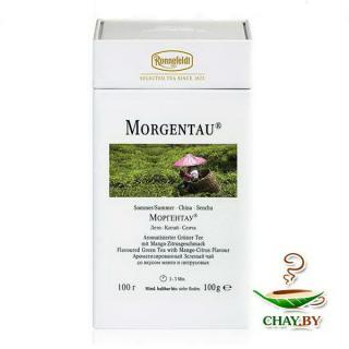 Чай RONNEFELDT Morgentau White Collection 100 г зеленый (жесть)