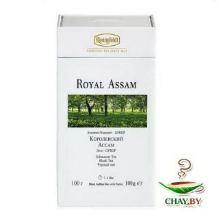 Чай RONNEFELDT Royal Assam White Collection 100 г черный (жесть)