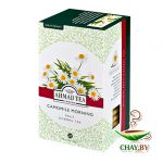 Чай Ahmad tea Camomile Morning 20*1.5 г травяной