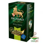 Чай Richard Royal Green 25*2 г зеленый