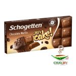 Шоколад Schogetten Chocolate Muffin молочный 100 г