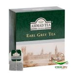 Чай Ahmad tea Earl Grey 100*2 г черный