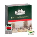 Чай Ahmad tea English Breakfast 100*2 г черный