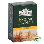 Чай Ahmad tea English Tea №1 100 г черный