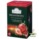 Чай AHMAD TEA Strawberry Sensation 20*2 г черный
