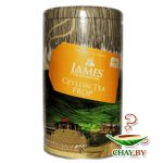 Чай James and Grandfather Ceylon Tea FBOP 350 г черный (жесть)