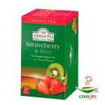 Чай AHMAD TEA Strawberry & Kiwi 20*2 г зеленый